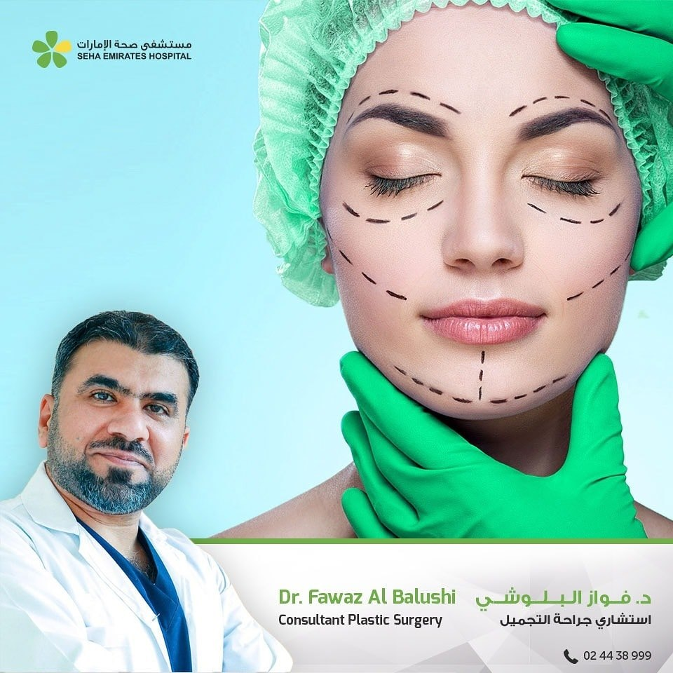 Joining of Plastic Surgeon